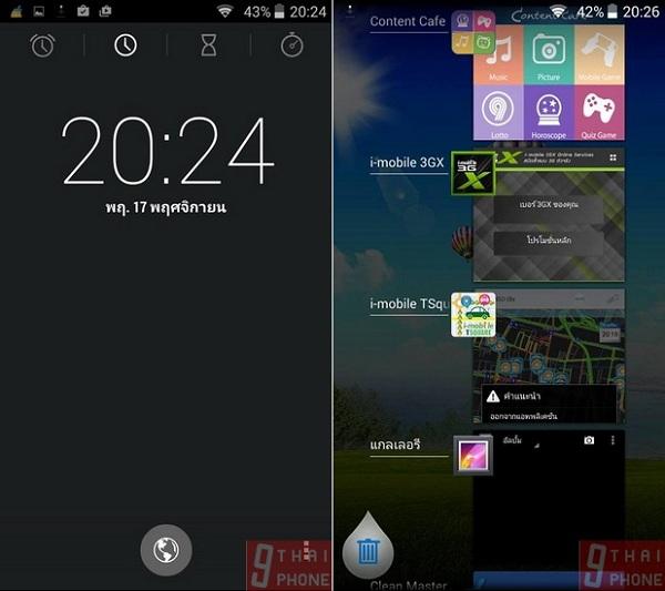 i-mobile IQ 6.9 DTV // 9thaiphone