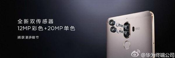Huawei_Mate9_Pro_4