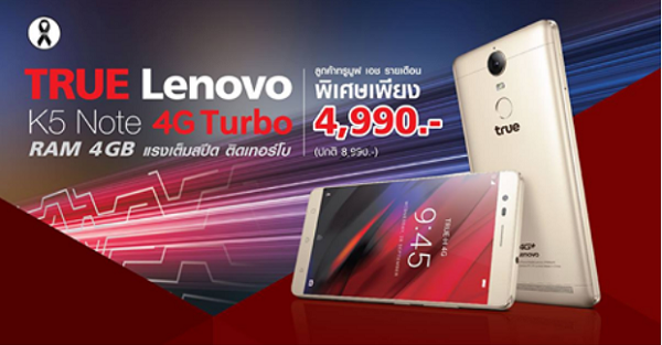 TRUE Lenovo K5 Note 4G Turbo
