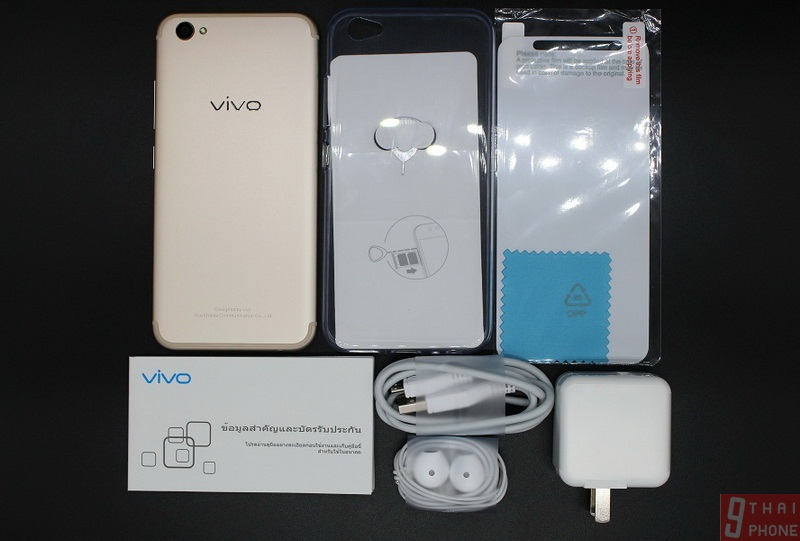 vivo V5 Plus // ninethaiphone
