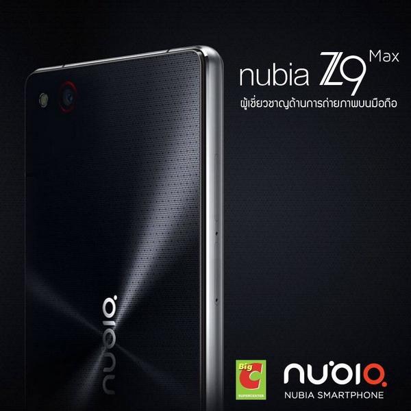 Nubia
