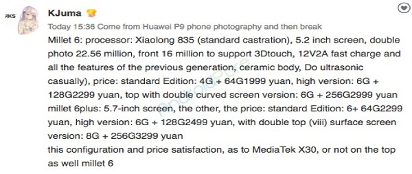 Xiaomi-Mi-6-Specifications