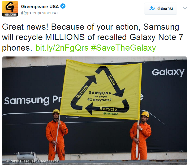 Samsung Galaxy Note7-2