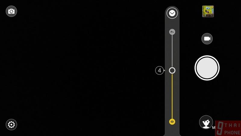 ffScreenshot_2017-03-21-23-38-17-073_resize