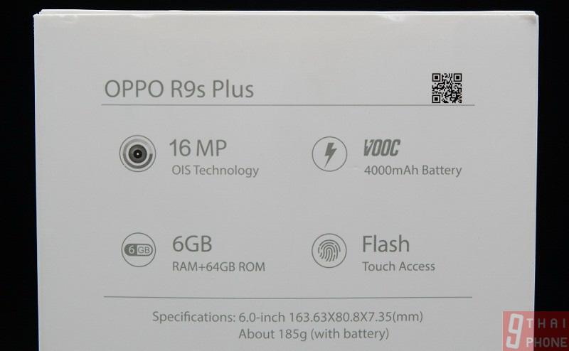 OPPO R9s Plus_6