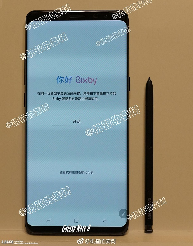 Samsung Galaxy Note8 -