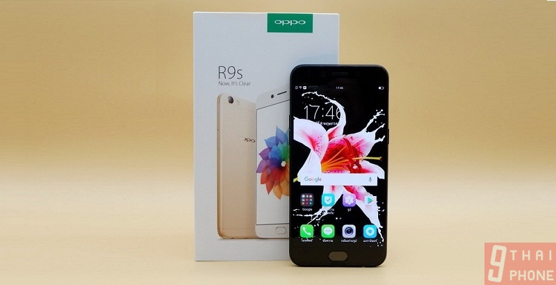 OPPO R9s Black Edition