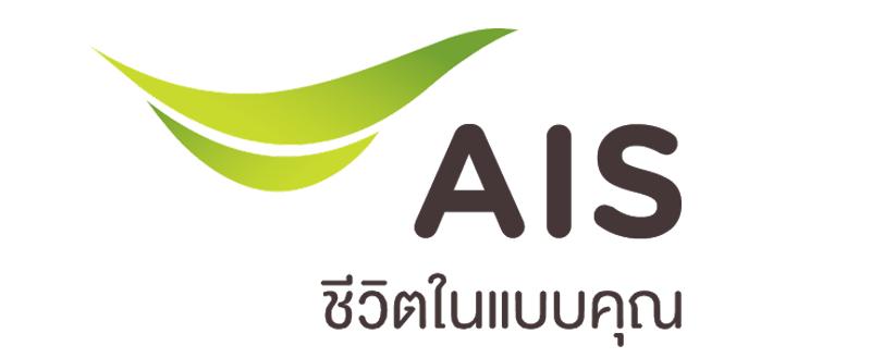 ais-2