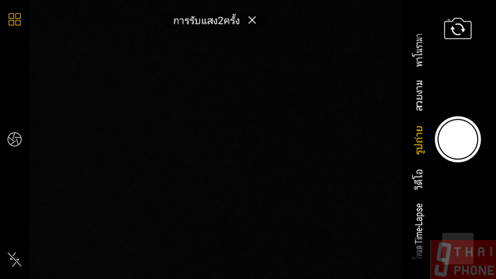 ffScreenshot_2017-04-28-00-42-48-58_resize