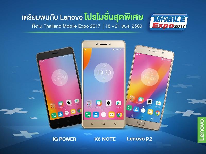 thumbnail_Lenovo TME Promotions
