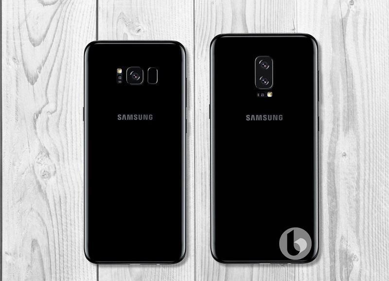 Samsung Galaxy Note8 vs Samsung Galaxy S8