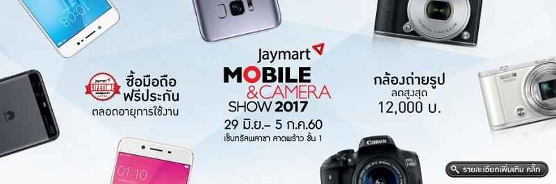 Jaymart Mobile & Camera Show 2017