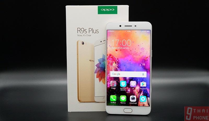 OPPO-R9s-Plus1