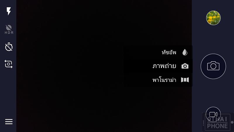 หลัง_2
