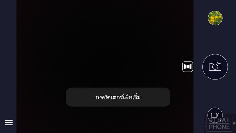 หลัง_4