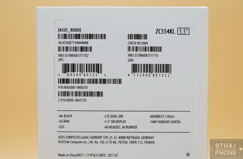 DSCF5091