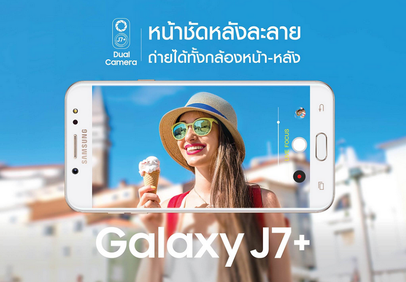 Galaxy J7+ 1