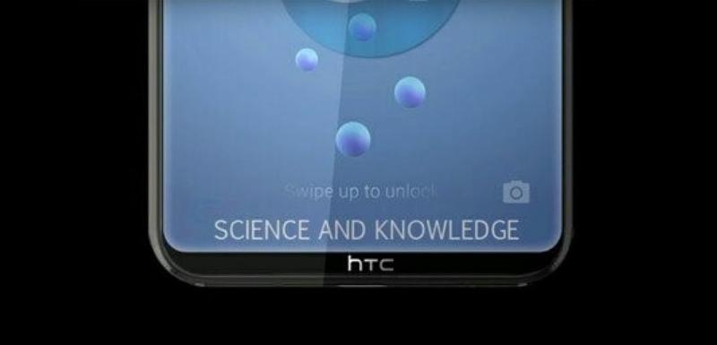 HTC U12_2