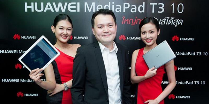 Huawei MediaPad T3 10_1