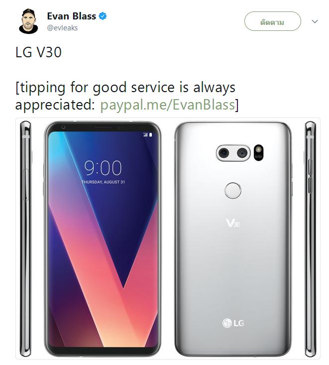 LG V30_1