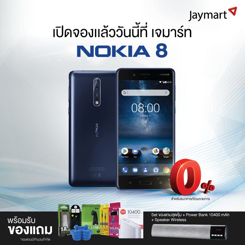 Nokia 8_Jaymart