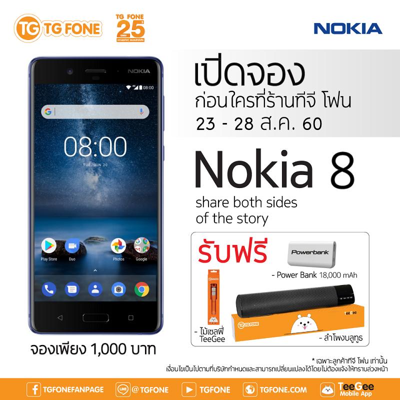 Nokia 8_TG Fone