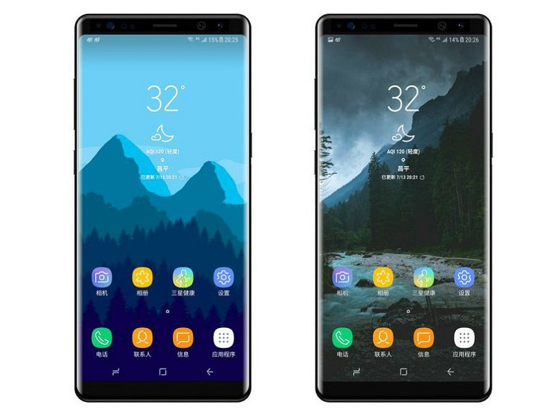 Samsung Galaxy Note 8 Emperor Edition-1