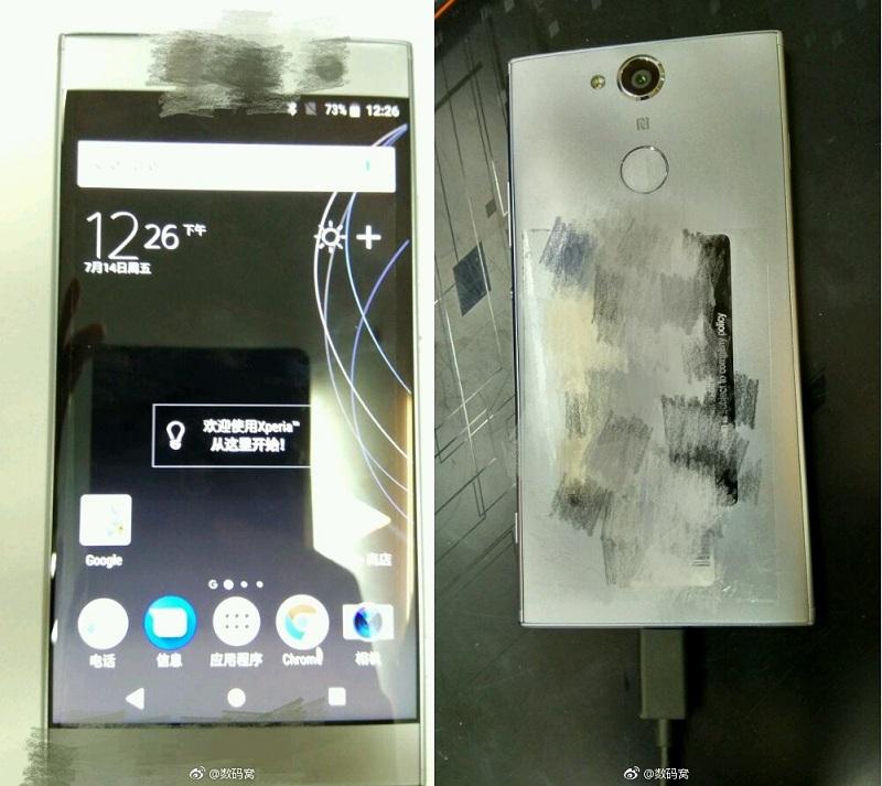 Sony Xperia XZ1 1