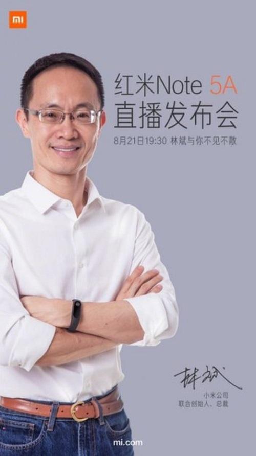 Xiaomi Redmi Note 5A-1