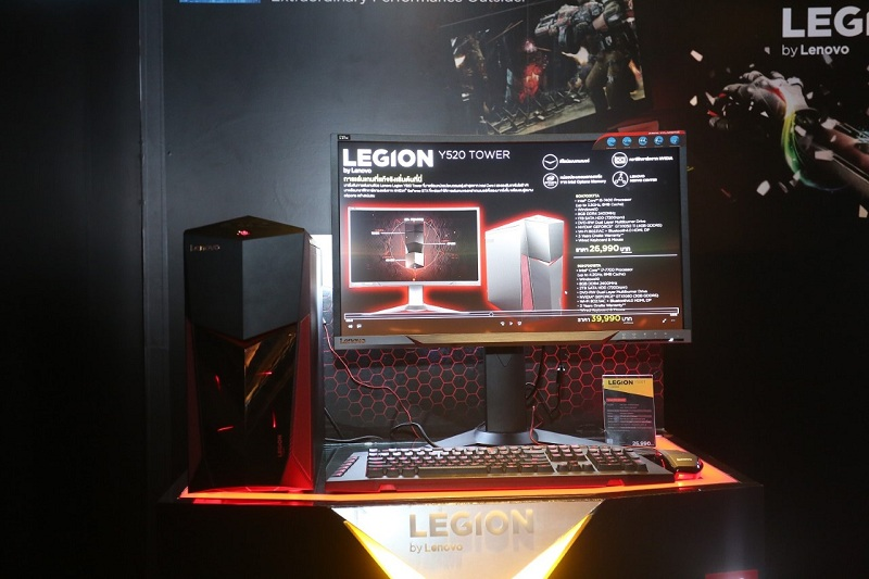 thumbnail_Legion Y520 Tower