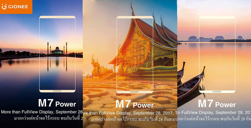 Gionee M7 Power .