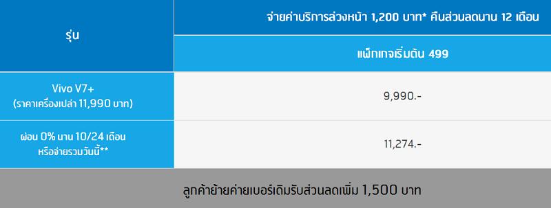 screen-15.52.31[25.09.2017]