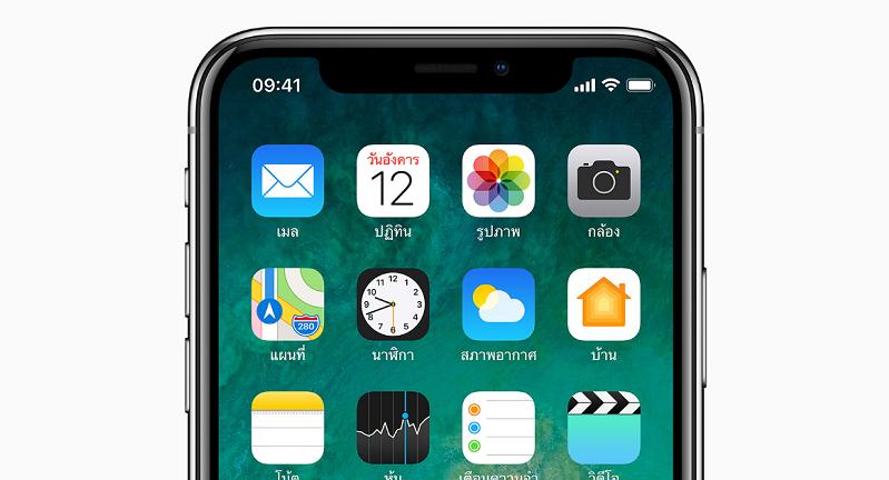 screen-15.52.39[13.09.2017]