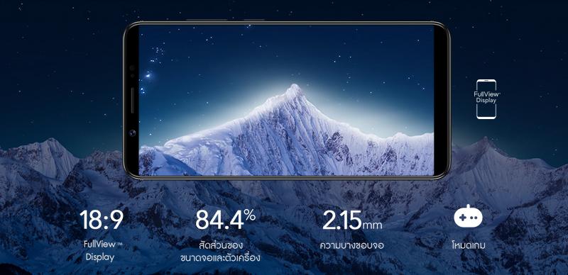 screen-16.20.09[25.09.2017]