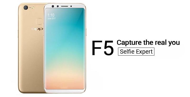 OPPO-F51