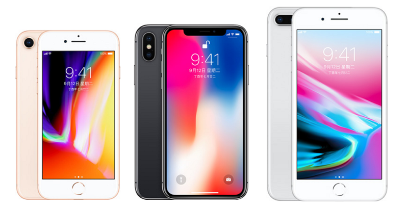 iPhone-X-iPhone-8-และ-iPhone-8-Plus