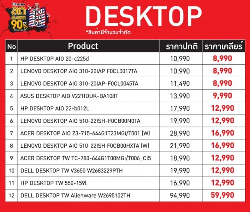 Lodtubtak-Nov17-Promotion-Desktop-768x651