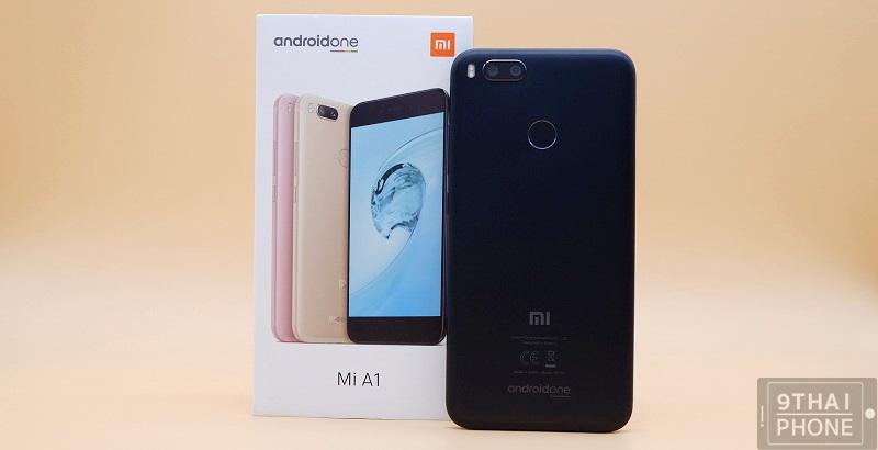 Xiaomi-Mi-A12