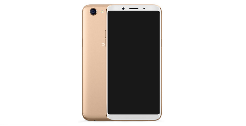 OPPO A75 และ A75s
