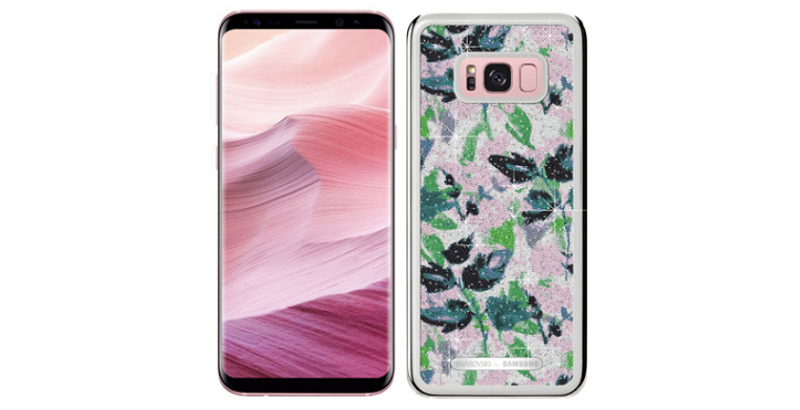 Samsung Galaxy S8+ SMARTgirl Limited Edition