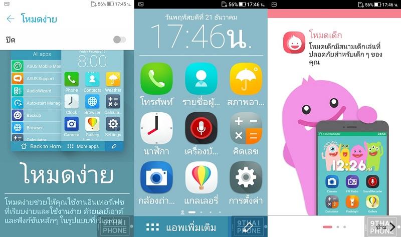 Screenshot_20171221-174551