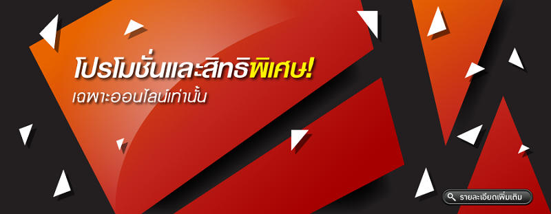 banner-Online
