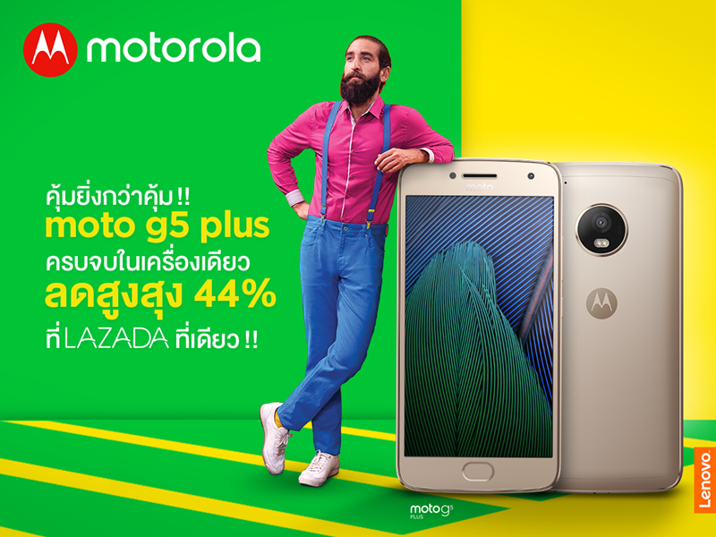 moto-g5plus_lazada_Final