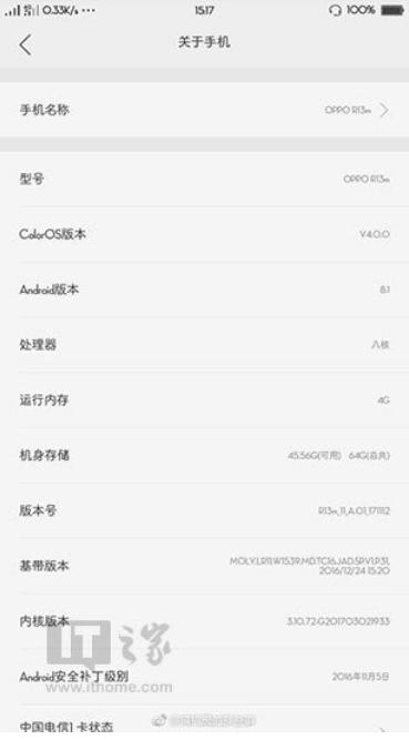 screen-11.24.14[14.12.2017]