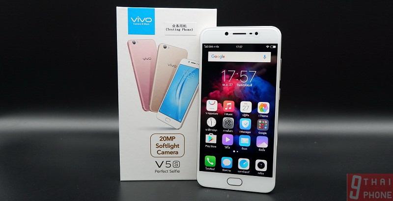vivo-V5s1