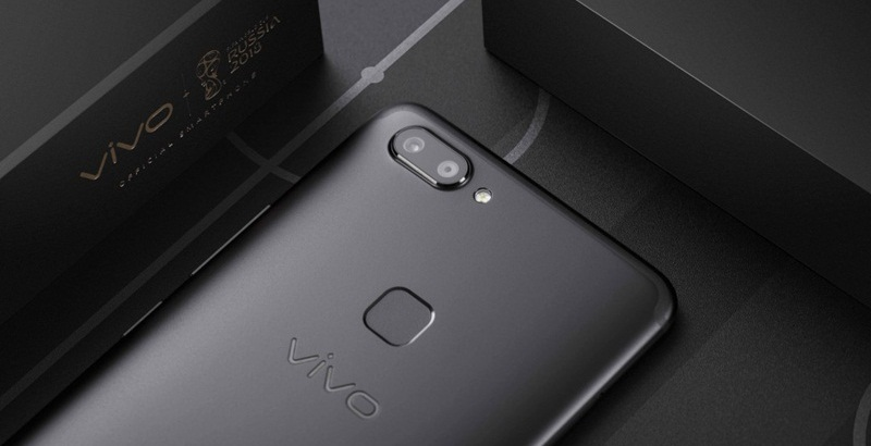 vivo X20 FIFA World Cup edition