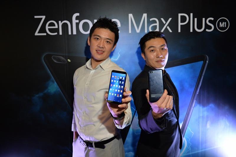 ASUS Zenfone Max Plus (1)