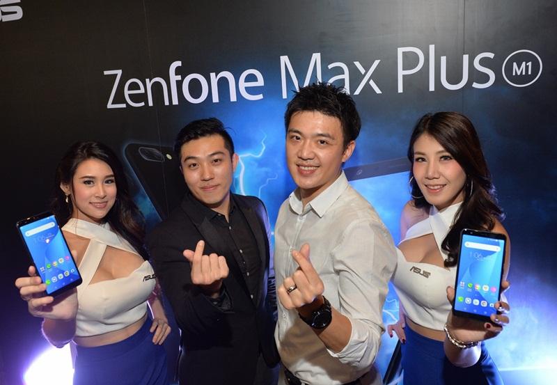 ASUS Zenfone Max Plus (2)