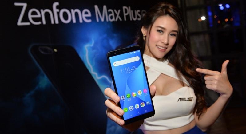 ASUS Zenfone Max Plus (3)