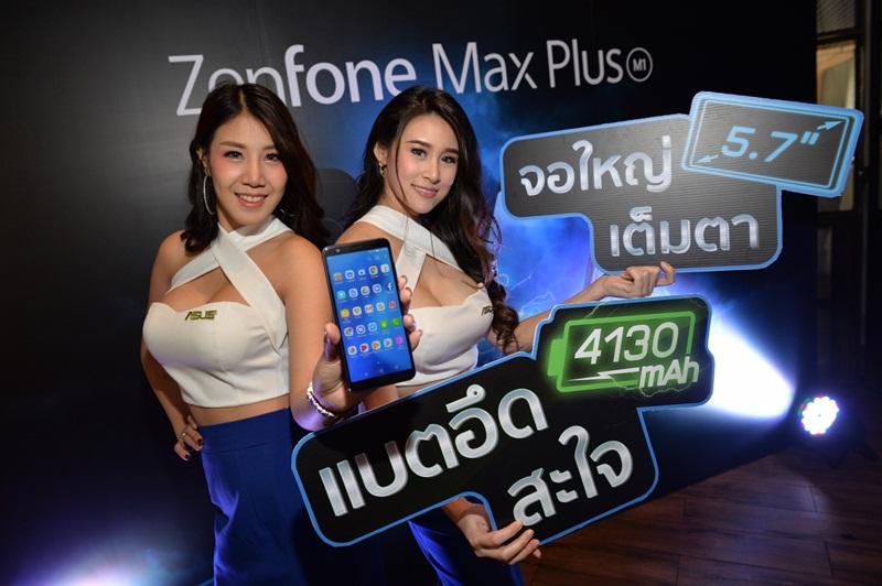 ASUS Zenfone Max Plus (4)